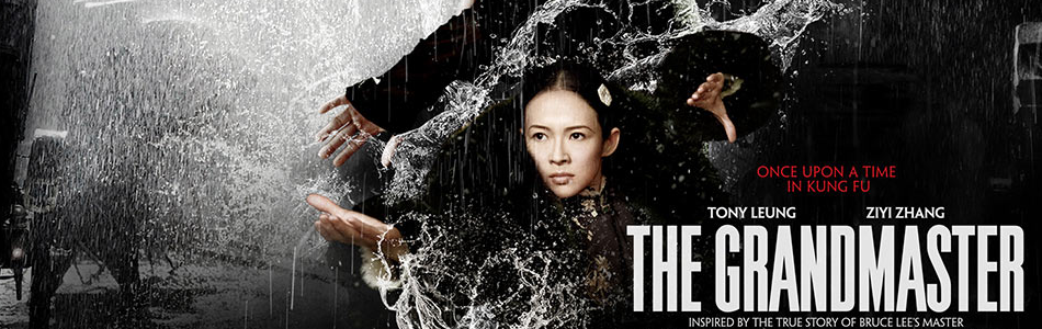 DVD Review - The Grandmaster (2014)