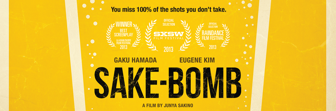 DVD Review – Sake-Bomb (2013)