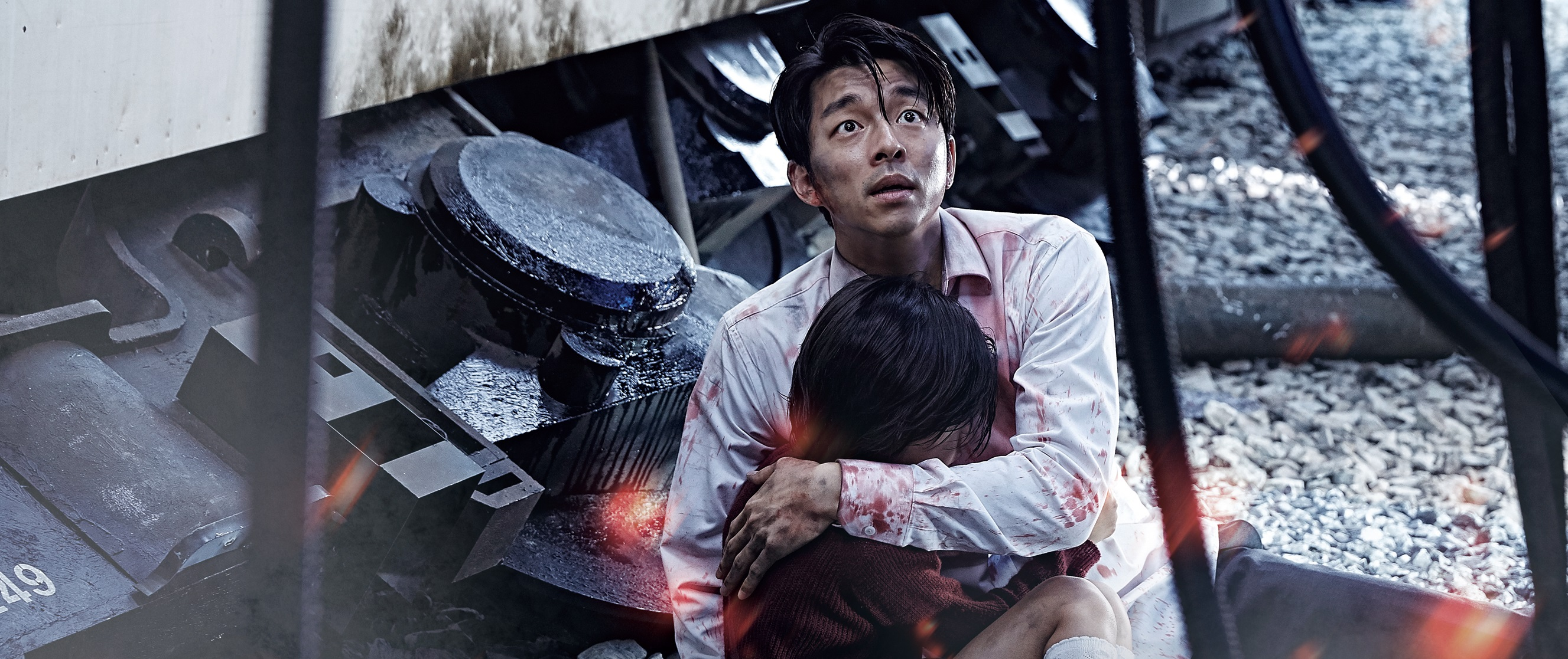 Blu-Ray Review - Train to Busan (2016)