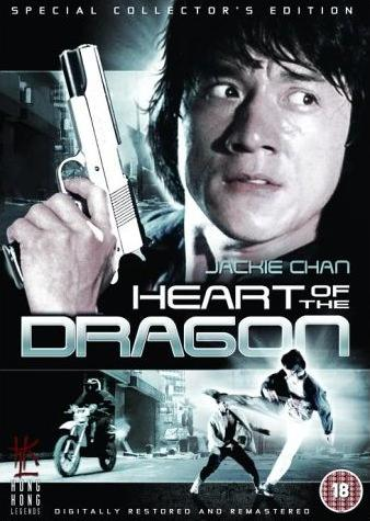 HeartOfTheDragon_DVD