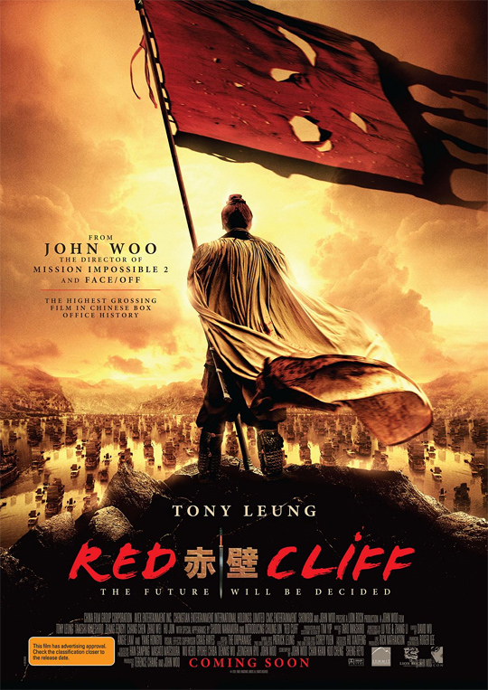 red-cliff-poster
