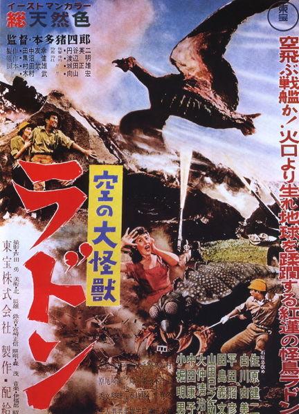 2Rodan-poster