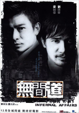 The Top 50 Hong Kong Movies of the Decade (#10-01)