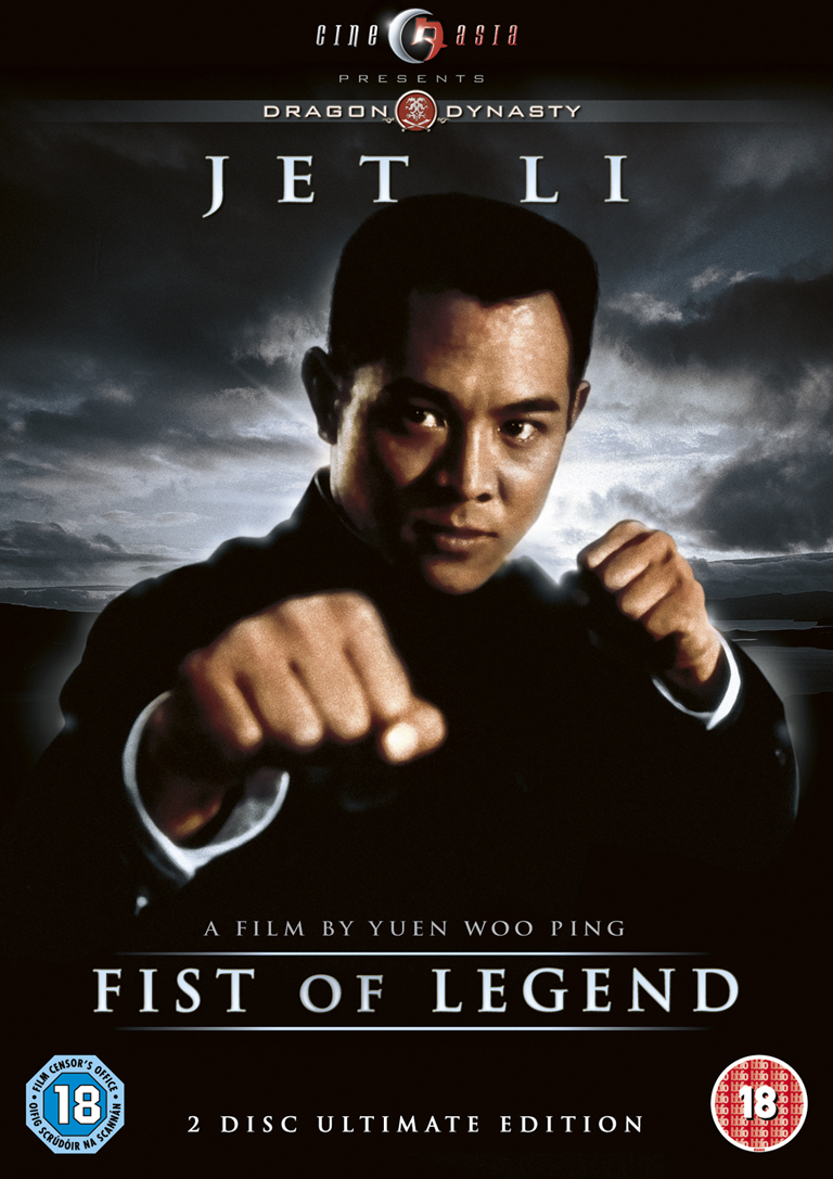 Fist of Legend 1994 review: One of Jet Lis finest movie
