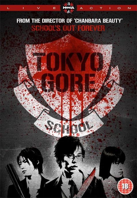 Tokyo Gore School - 16th August 2010