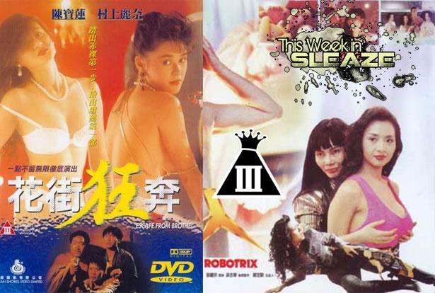Erotic movies film hongkong Search  XNXXCOM
