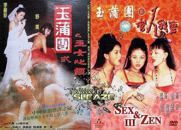 sex23